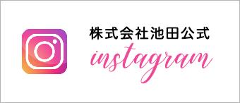 池田instagram